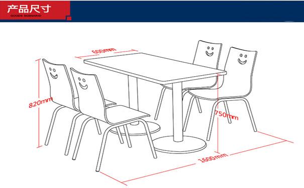 桌椅简笔画步骤