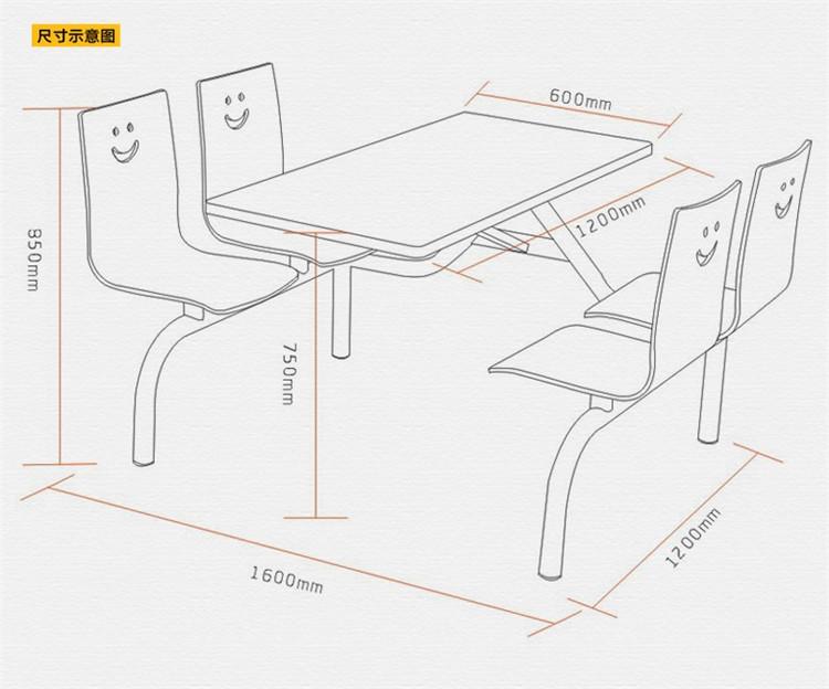 手绘桌椅图片大全